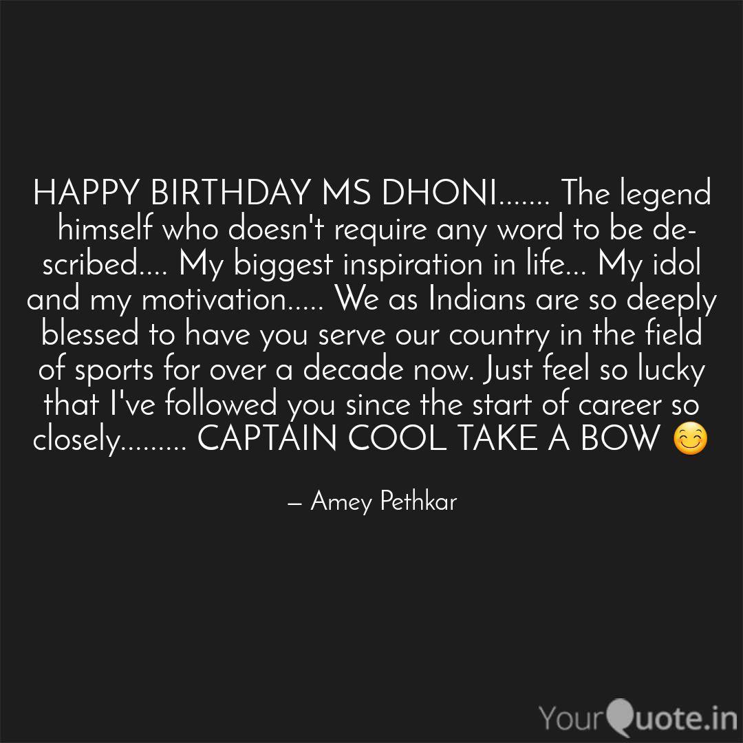 happy birthday ms dhoni quotes writings by amey pethkar