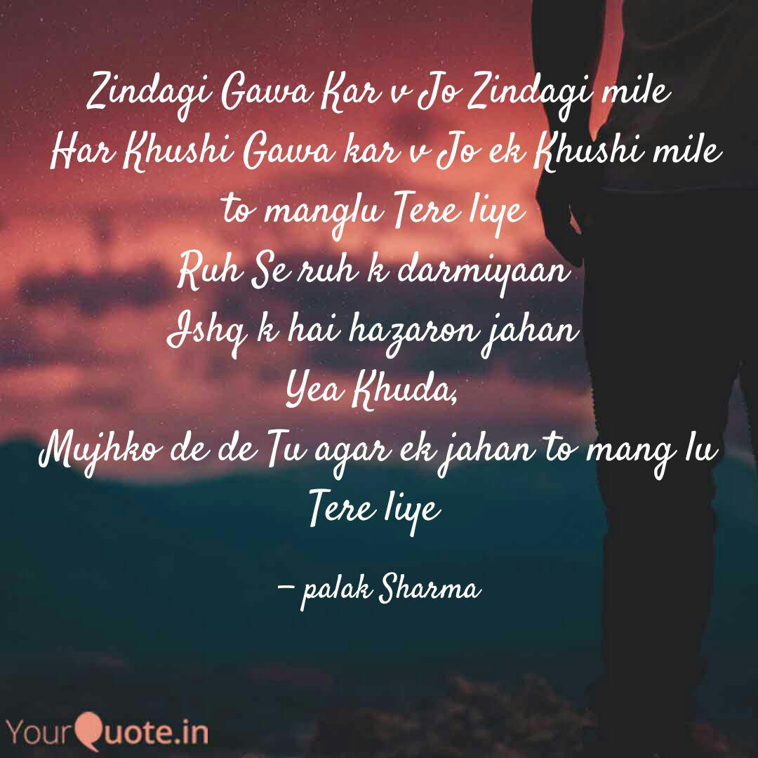 palak sharma quotes yourquote
