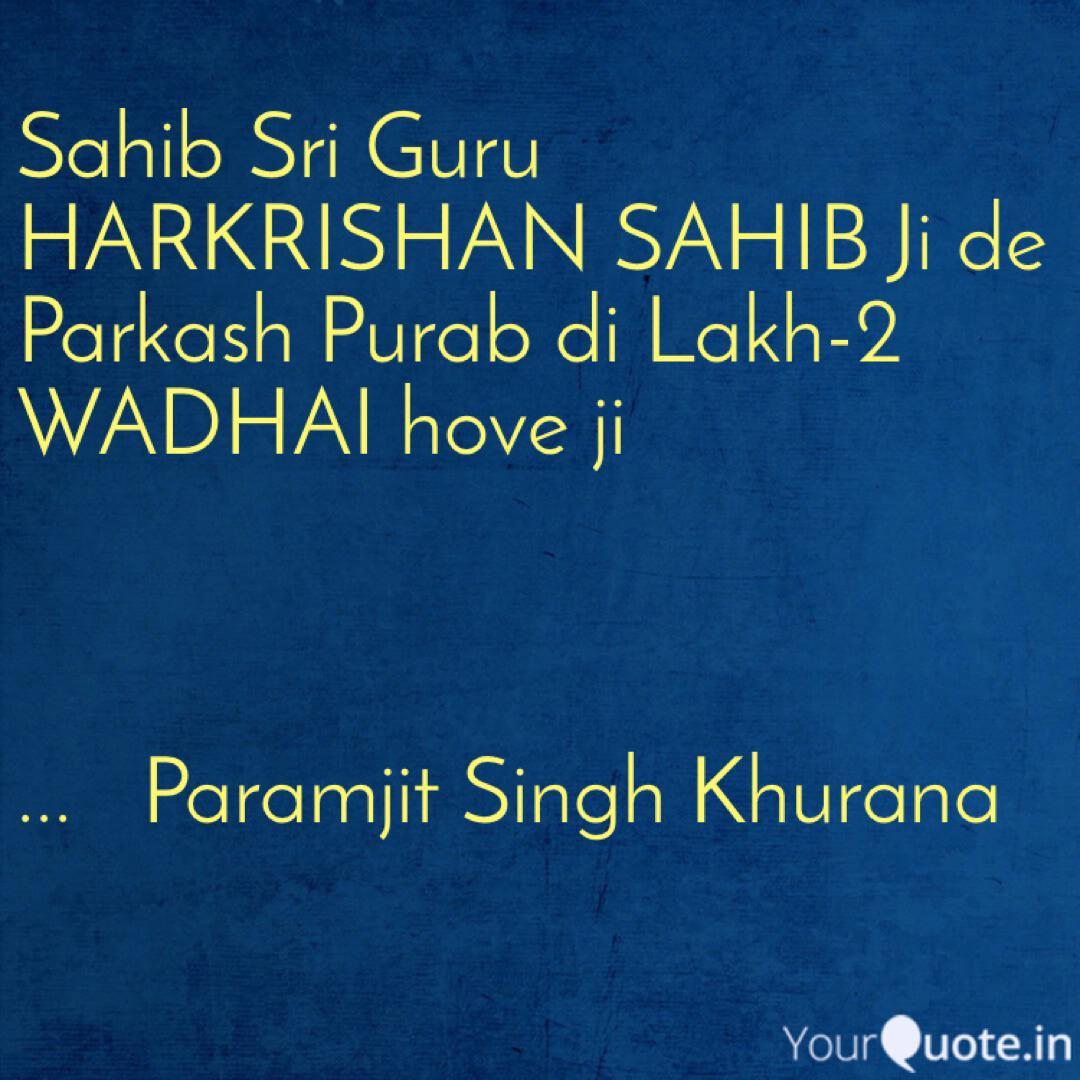sahib sri guru harkrishan quotes writings by paramjit singh