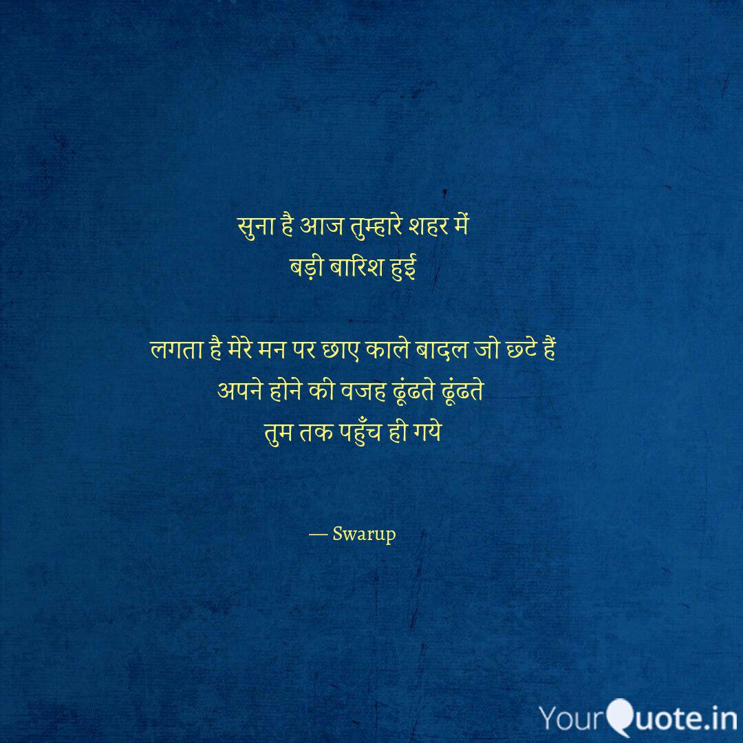 best clouds quotes status shayari poetry thoughts yourquote