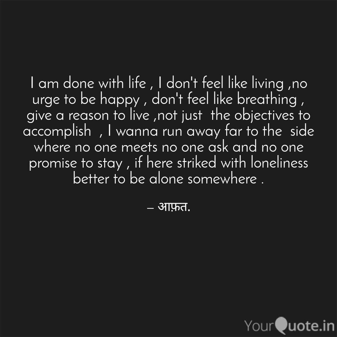I am done with life , I d  Quotes & Writings by Shreya Pandey