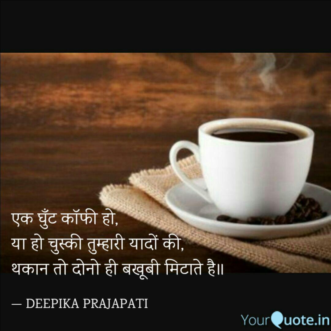 Best क फ Quotes Status Shayari Poetry Thoughts Yourquote