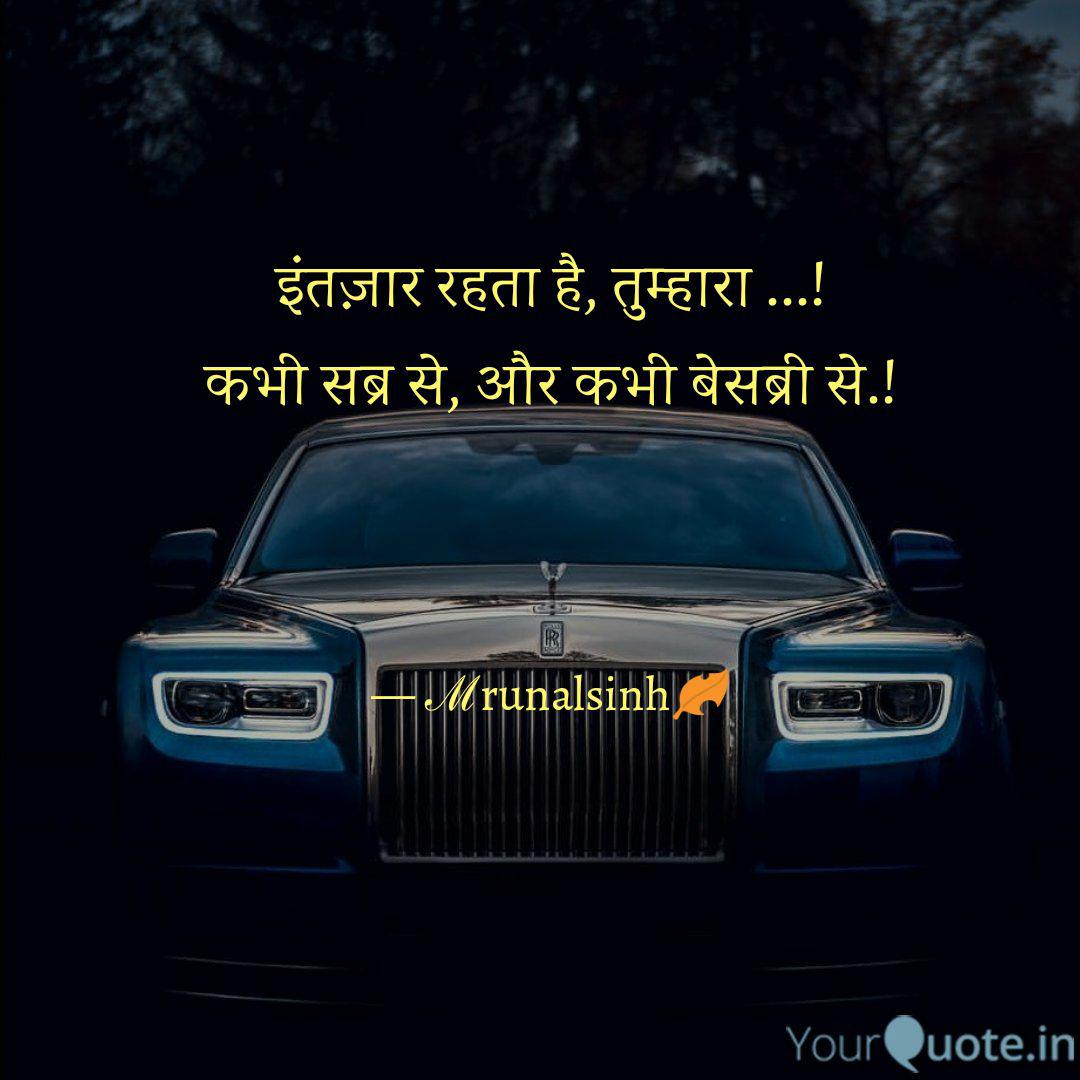 Best Rollsroyce Quotes Status Shayari Poetry Thoughts Yourquote