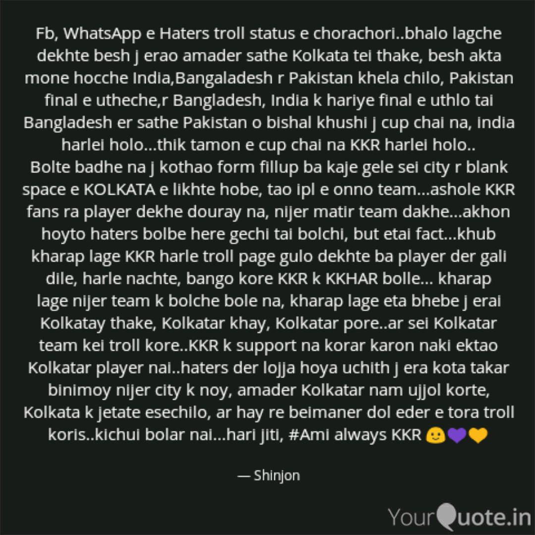 Fb Whatsapp E Haters Tro Quotes Writings By Sukanya