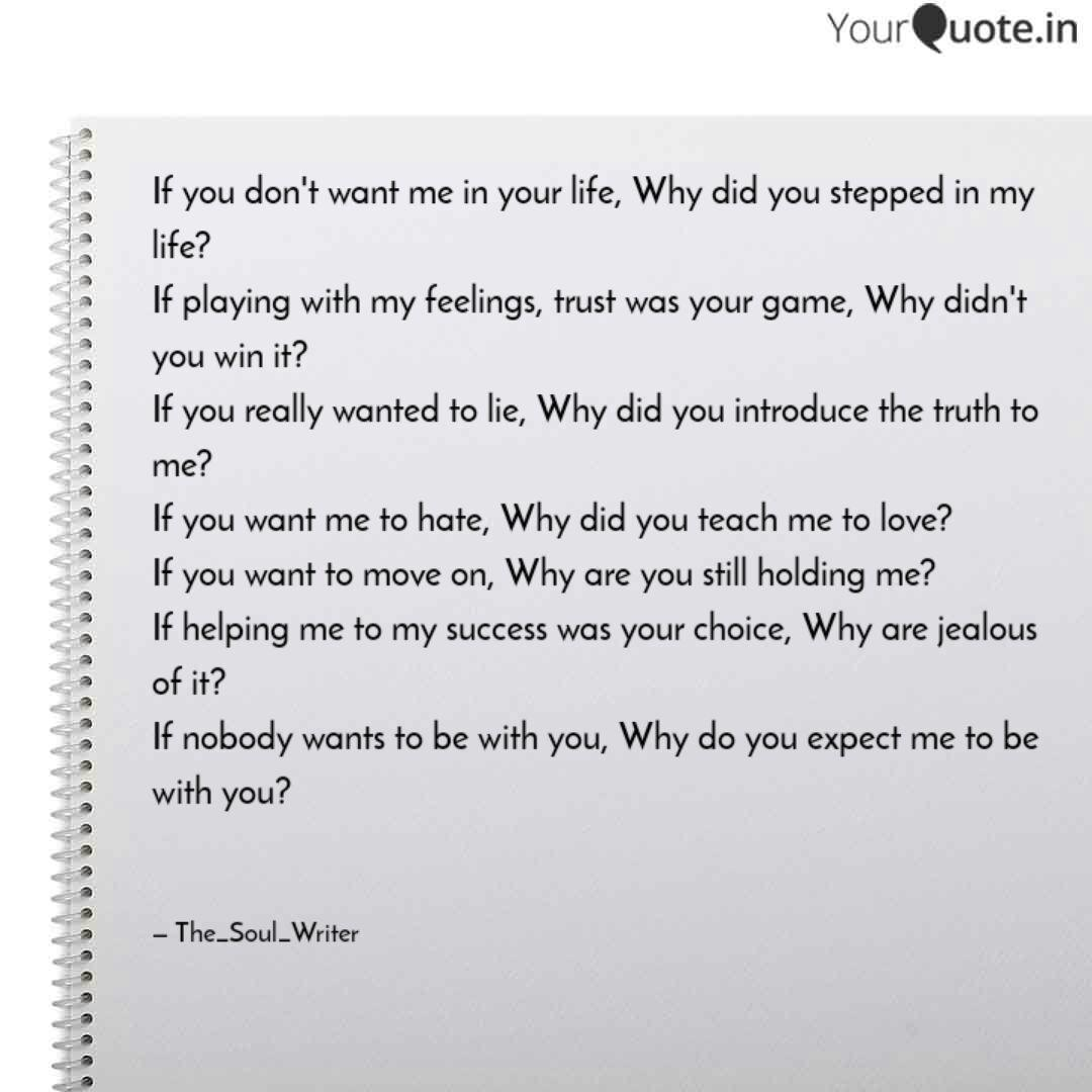If You Don T Want Me In Y Quotes Writings By Shubham Chavan