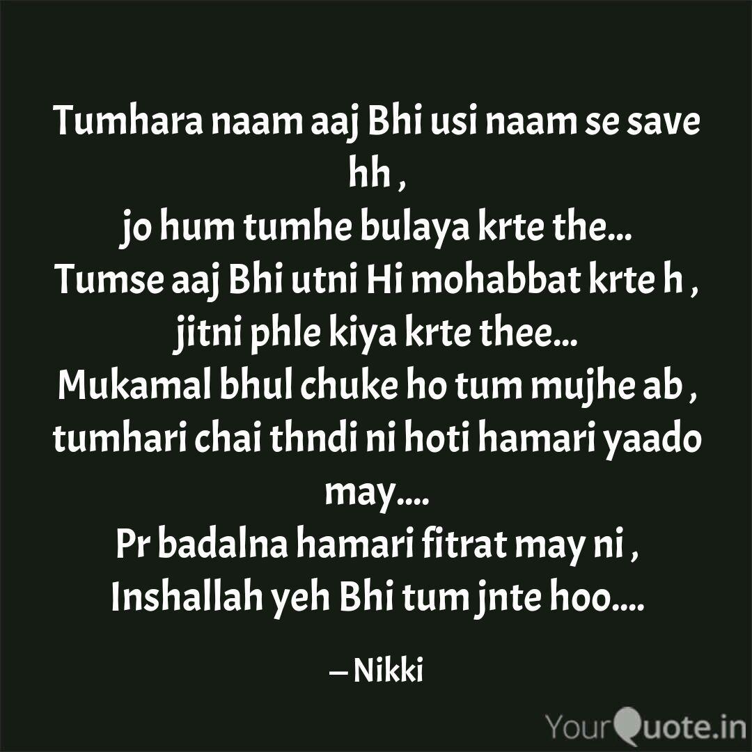 Tumhara naam aaj Bhi usi       Quotes & Writings by nikita