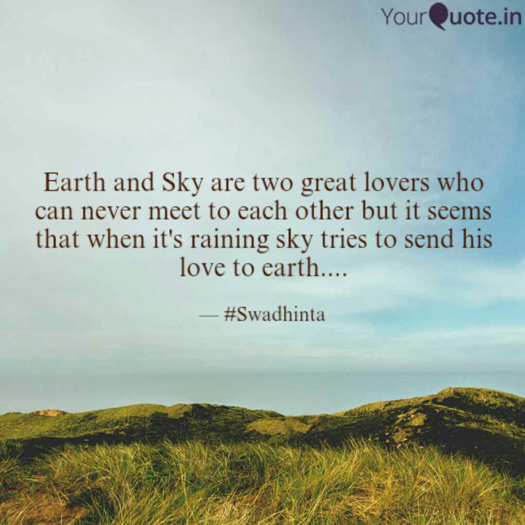 earth and sky are two gre quotes writings by freaky writer