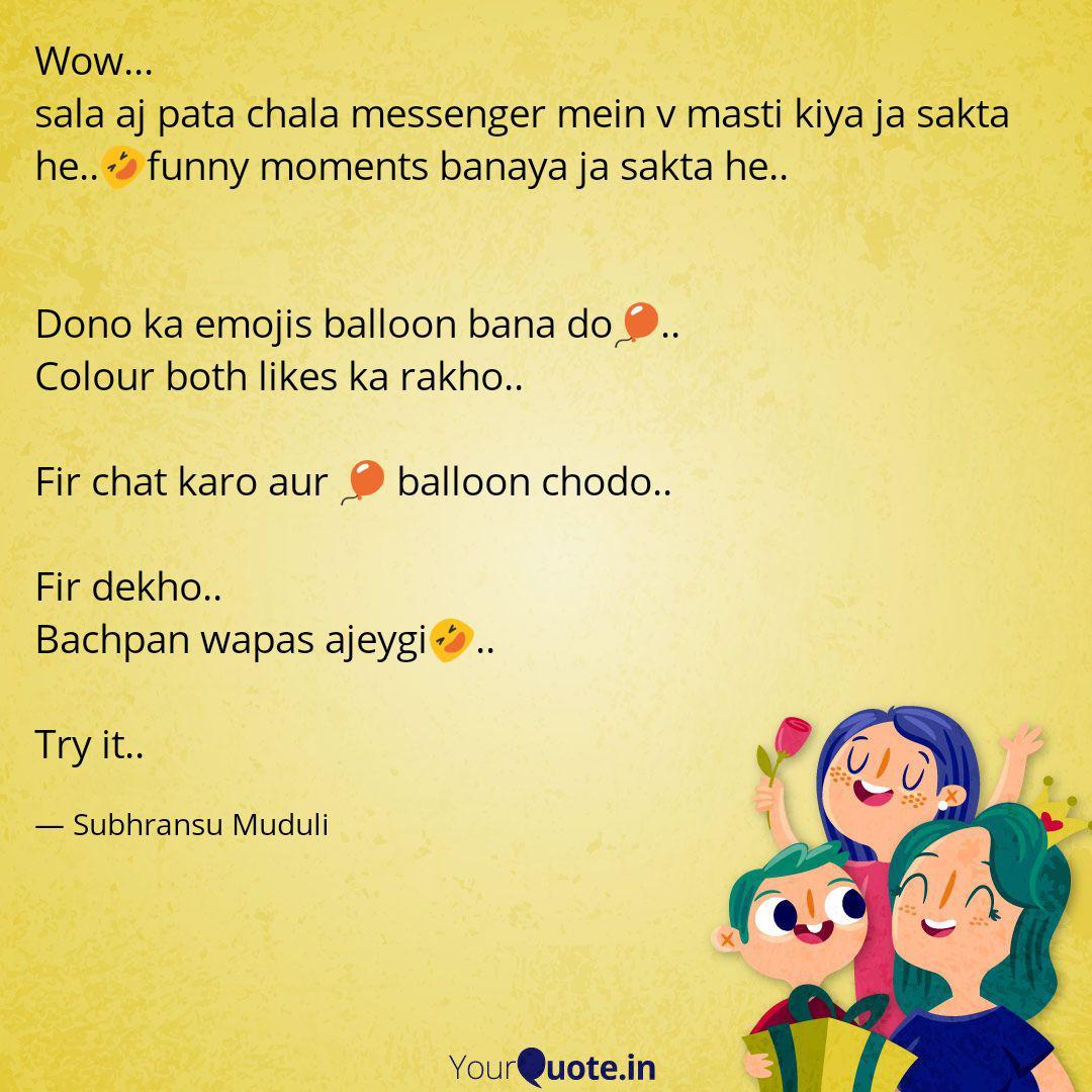 Wow Sala Aj Pata Chala Quotes Writings By