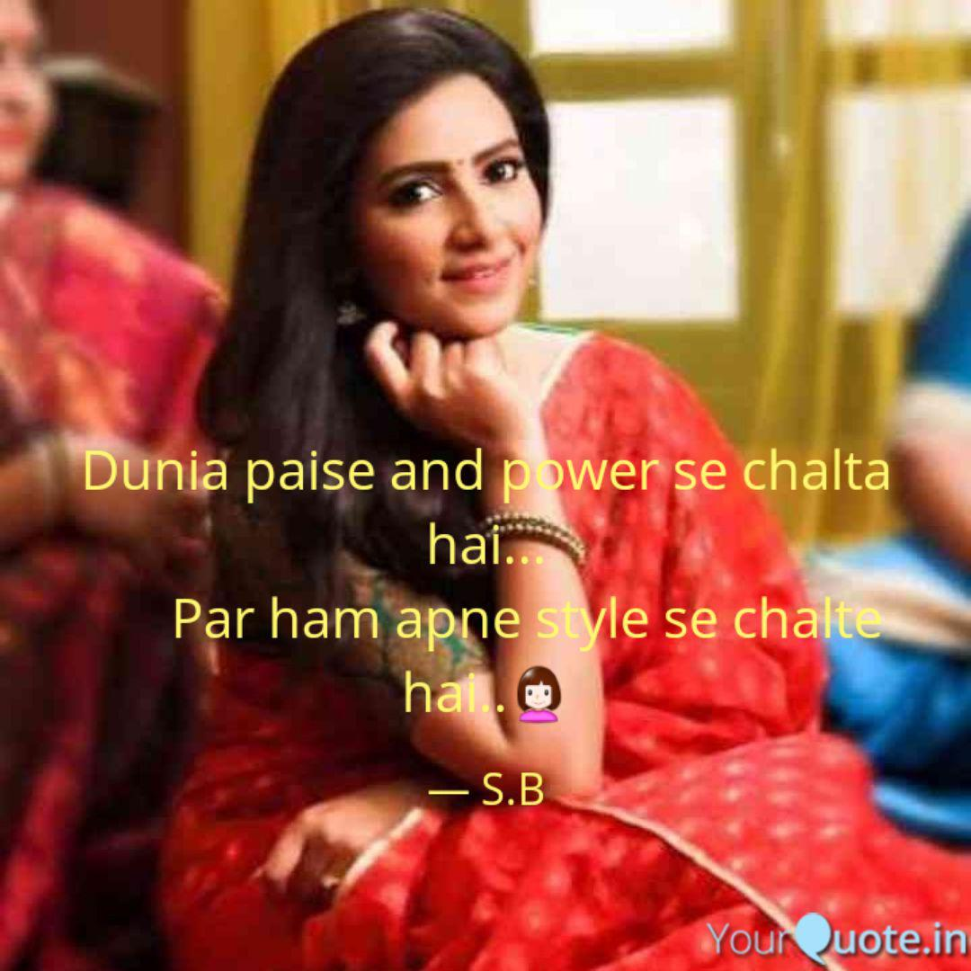 Best paisa Quotes, Status, Shayari, Poetry & Thoughts