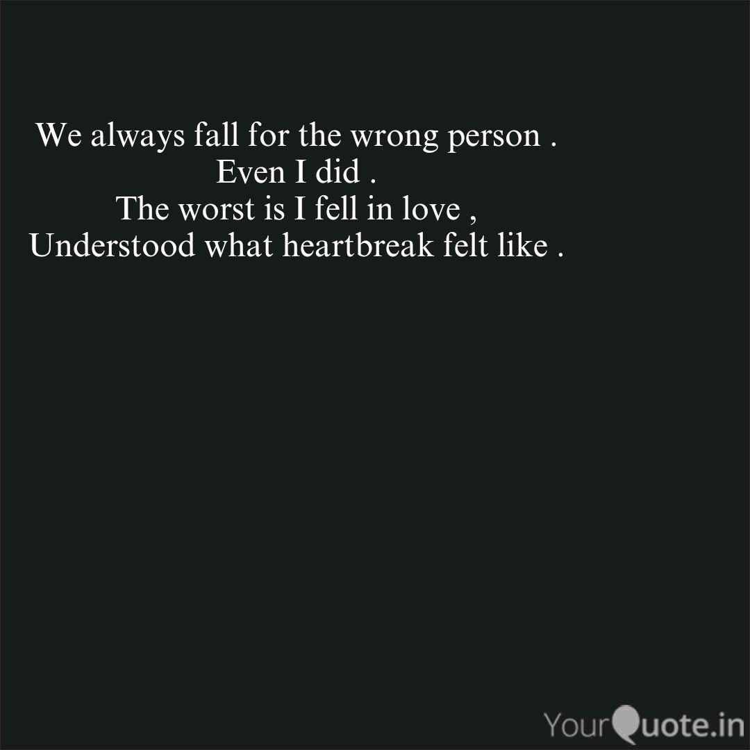 Ronald Robert Quotes | YourQuote