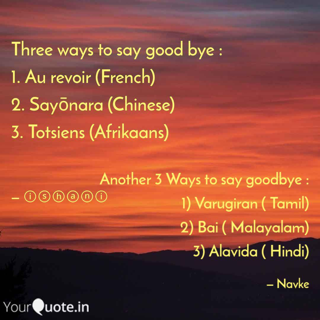 another ways to say goo quotes writings by naveen keith