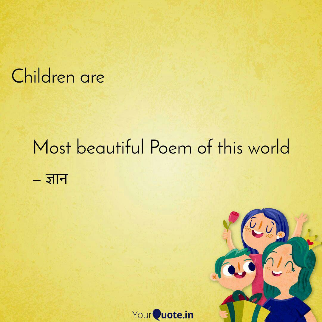 Most Beautiful Poem Of Th Quotes Writings By