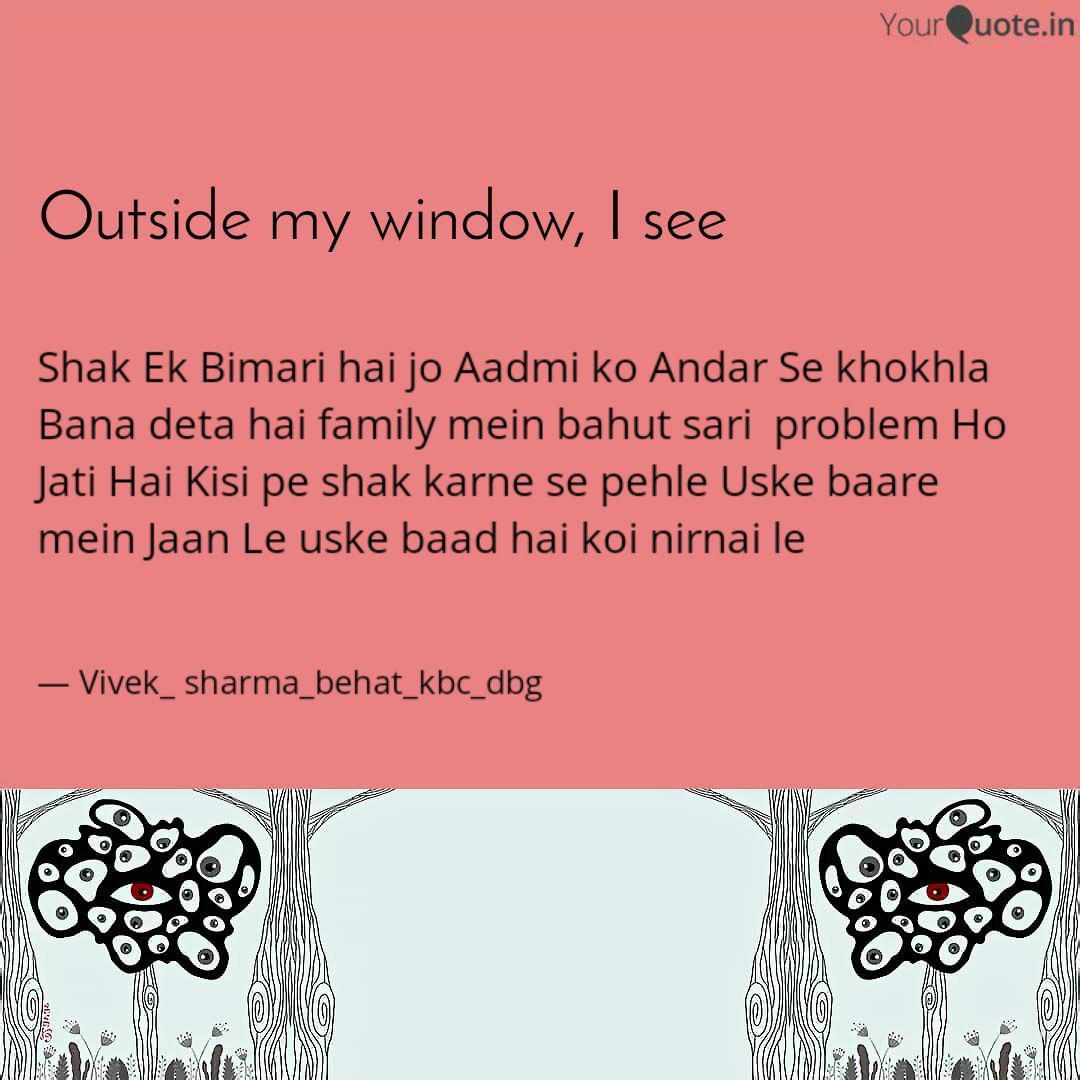 Vivek Sharma (Vivek_ sharma_behat_kbc_dbg) Quotes | YourQuote