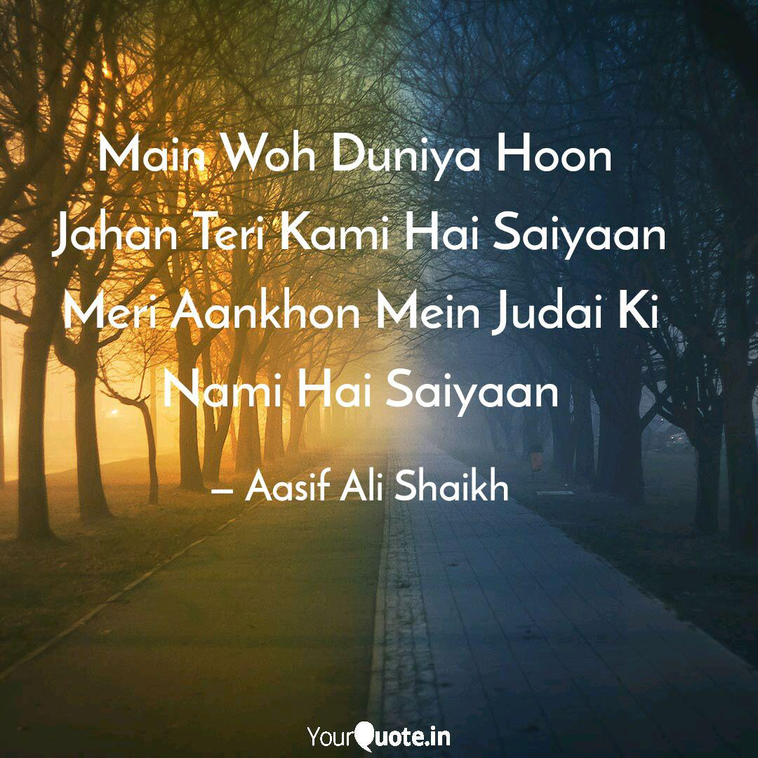Main Woh Duniya Hoon Jah    | Quotes & Writings by Aasif Ali