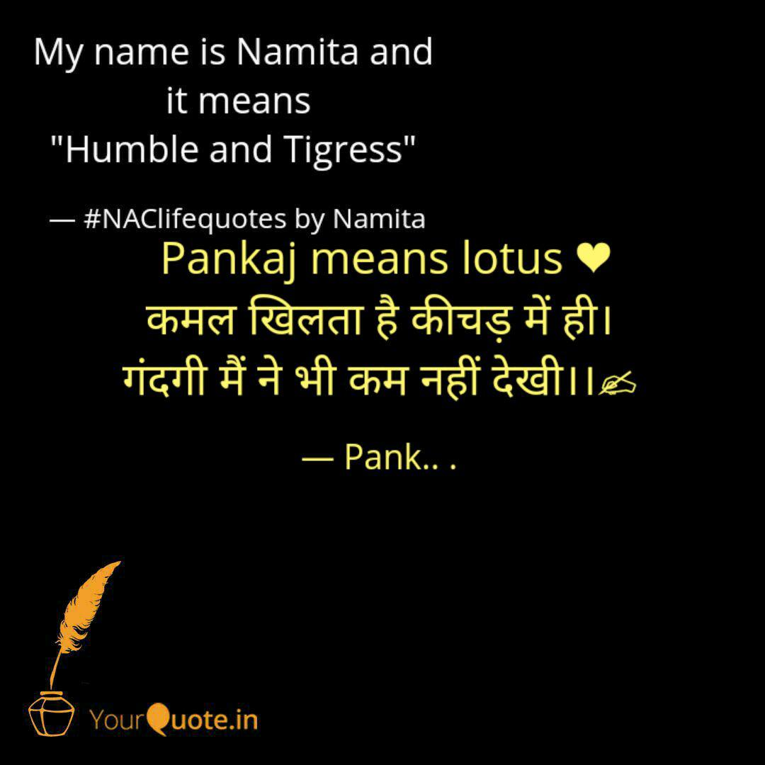 Best Mynamemeans Quotes Status Shayari Poetry Thoughts Yourquote Astrological hindu baby name suggestion. status shayari poetry