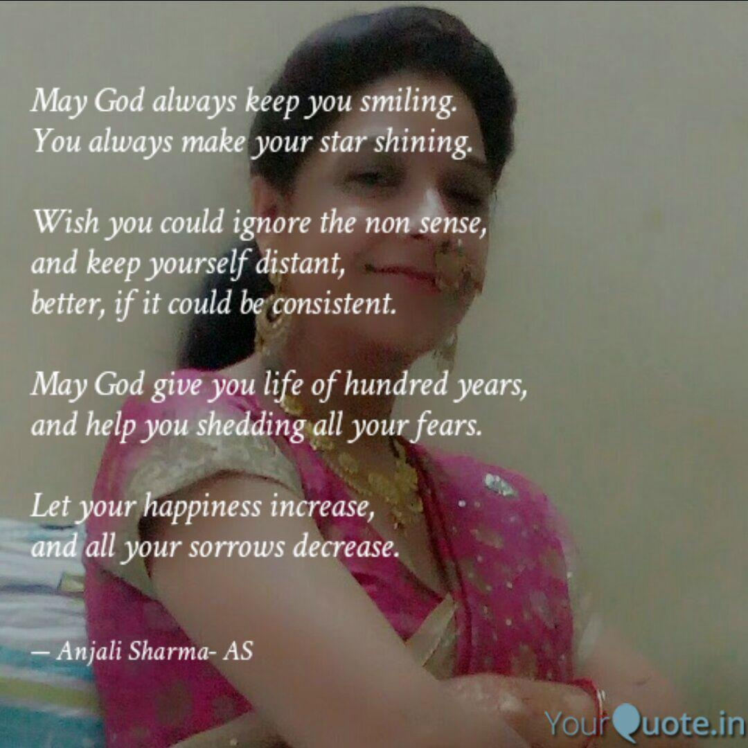 god always keep you s quotes writings by anjali sharma