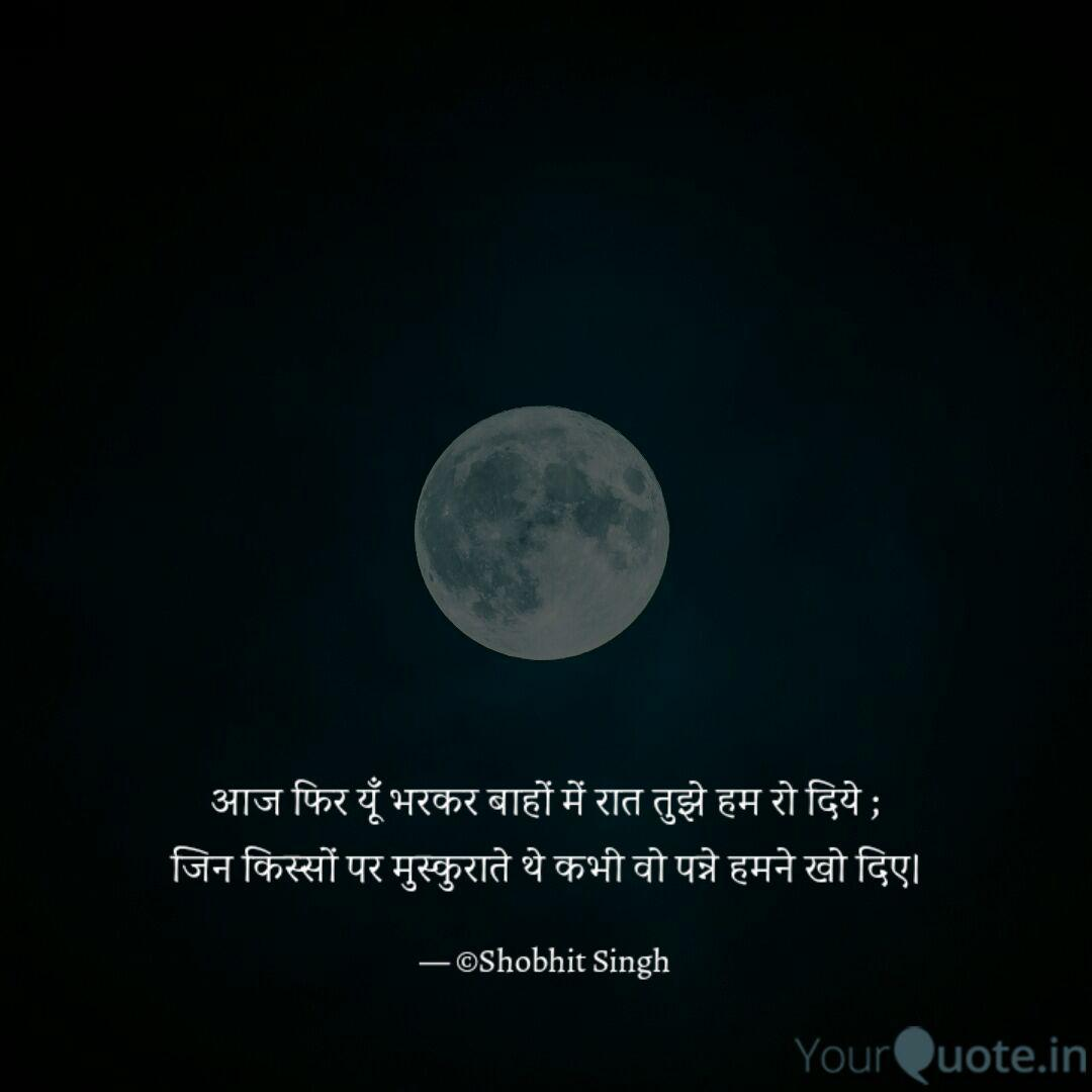 Best Nyctophile Quotes Status Shayari Poetry Thoughts Yourquote