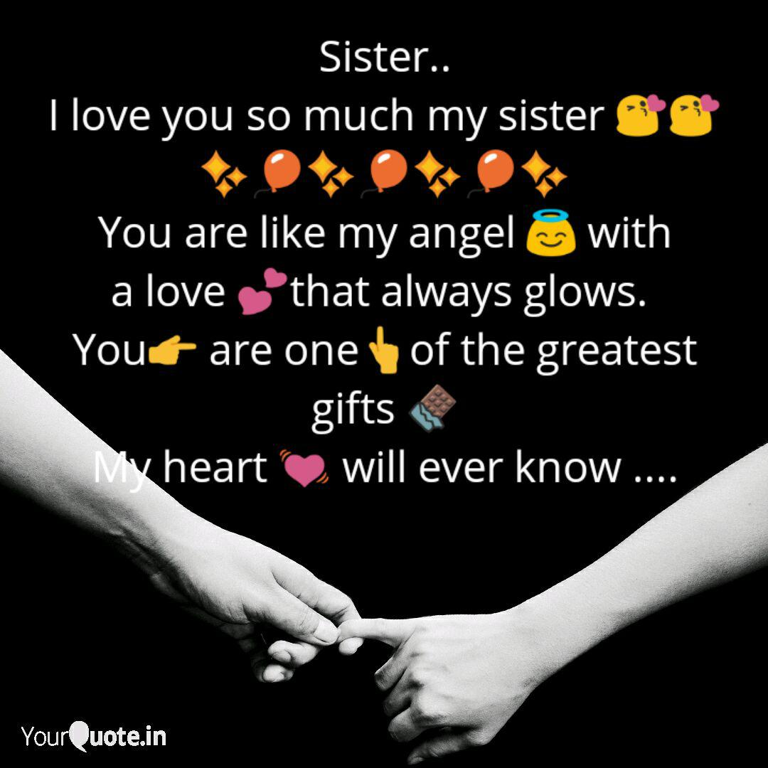 You i my sister love What It's