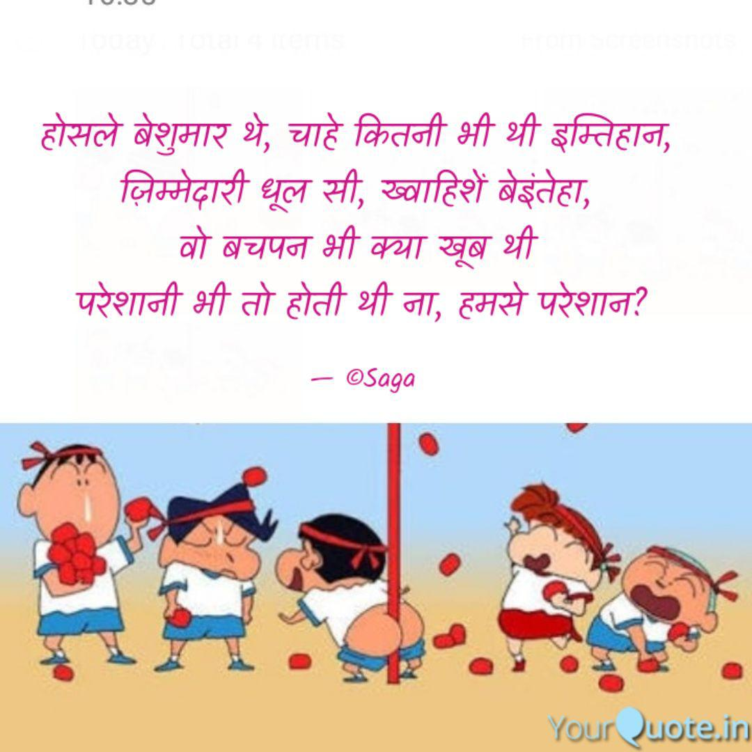 best shinchan quotes status shayari poetry thoughts yourquote