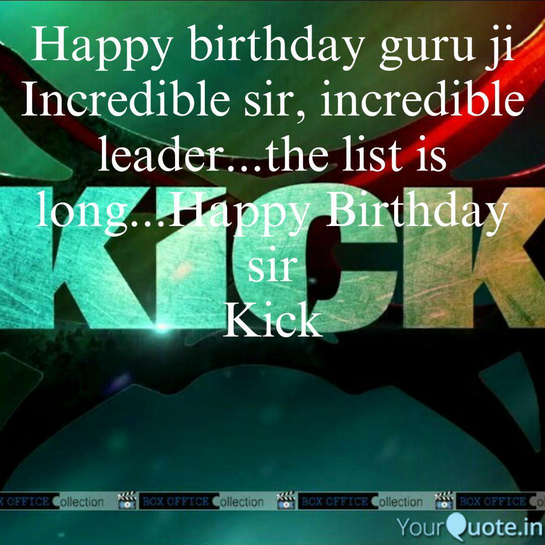 happy birthday guru ji in quotes writings by surendra