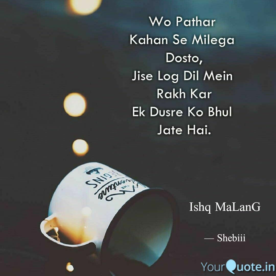 Ishq Malang Quotes Writings By Shoaib Baloch Yourquote