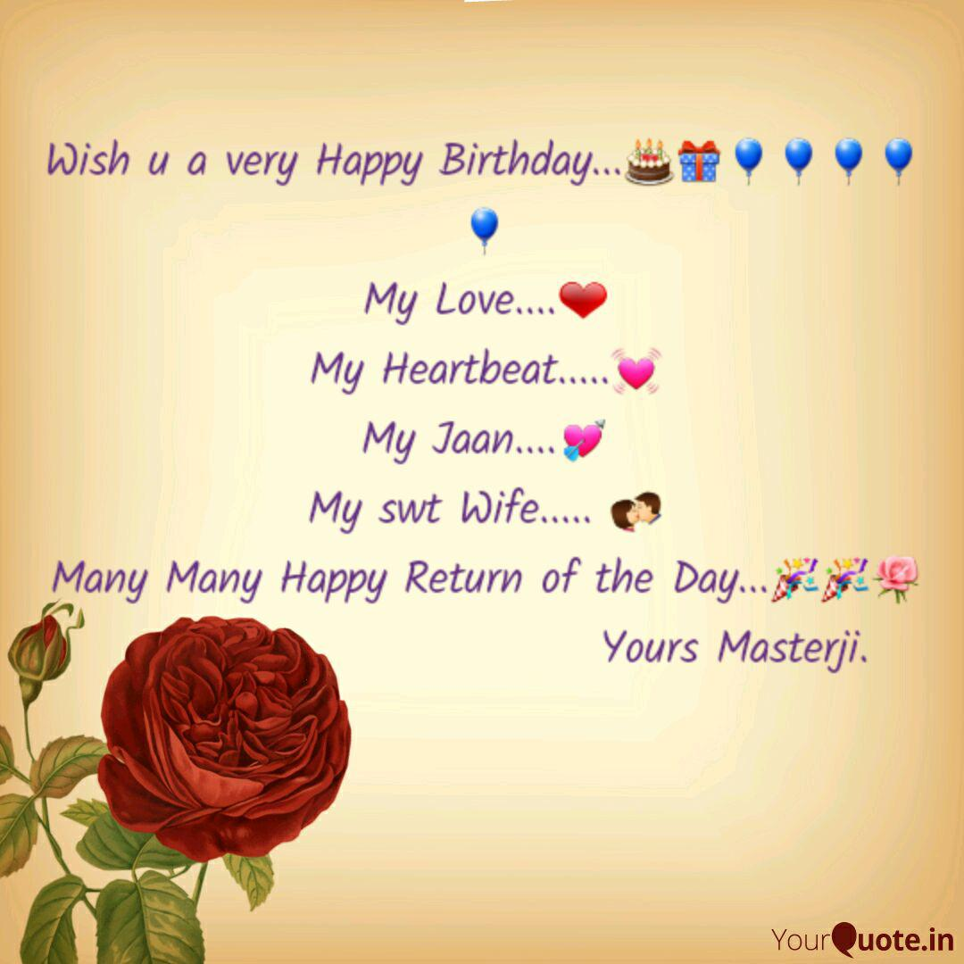 wish u a very happy birth quotes writings by debajit