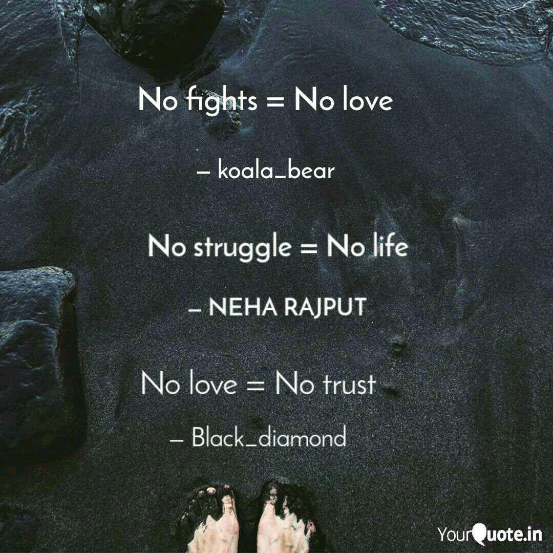 No Love No Trust Quotes Writings By Jaimeh Jean Yourquote