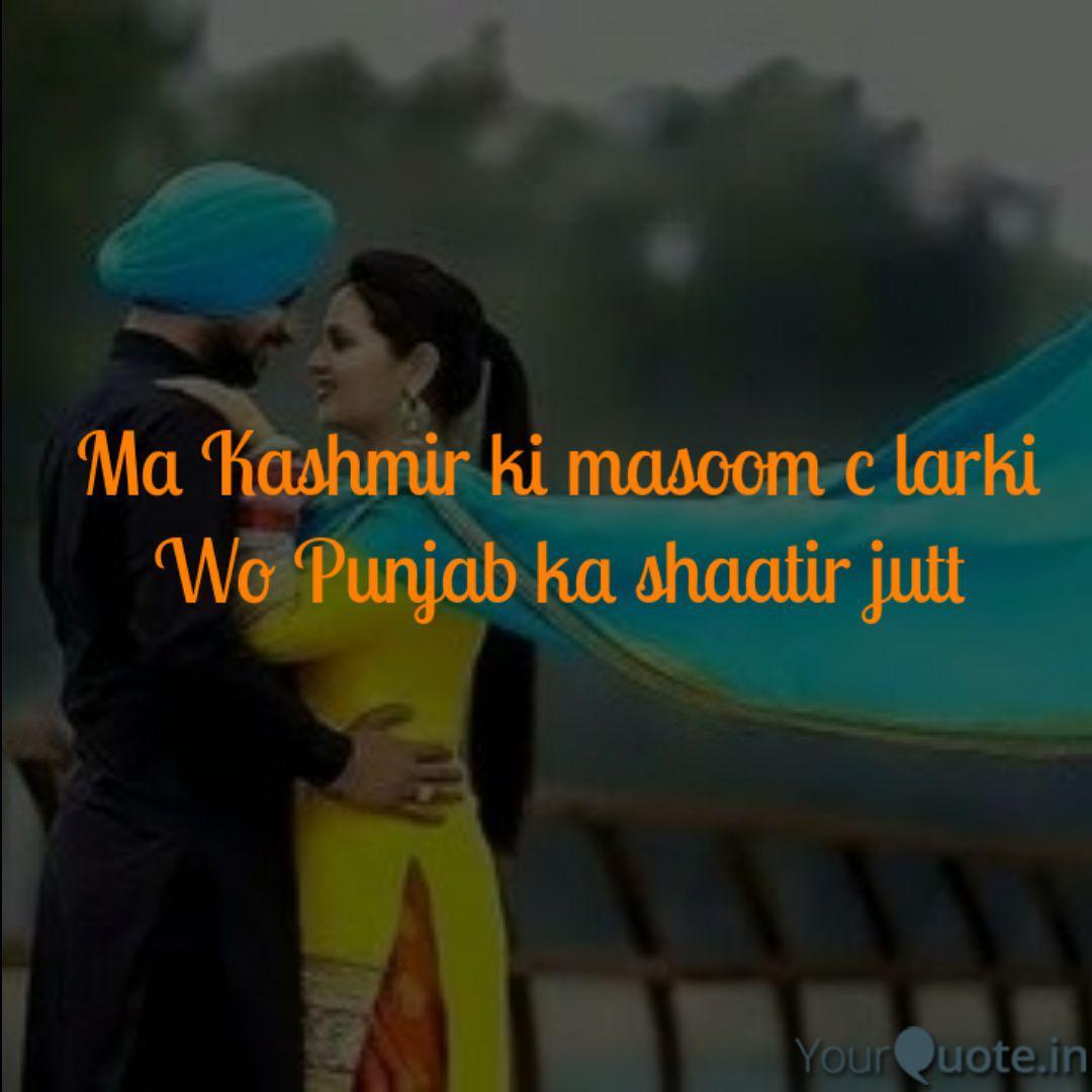 Punjab KI dating