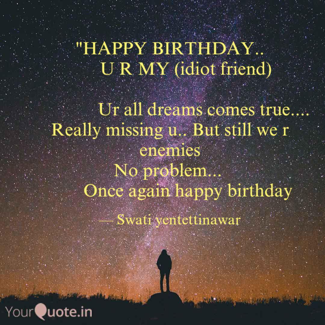 happy birthday quotes writings by swati yantettinawar