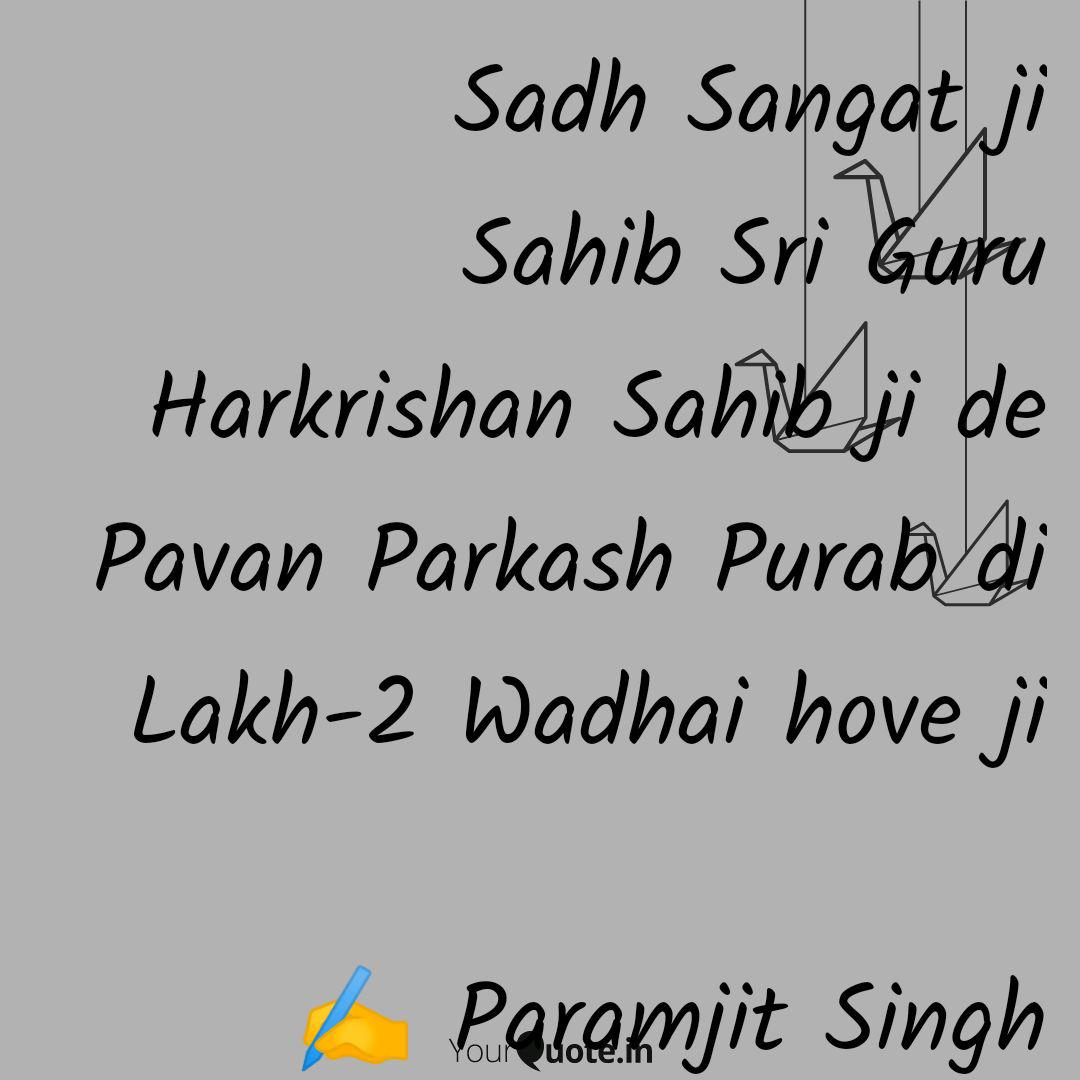 sadh sangat ji sahib sri quotes writings by gurbir gurbir