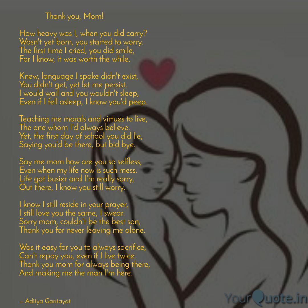 Thank you, M... | Quotes & Writings by Aditya Gantayat ...