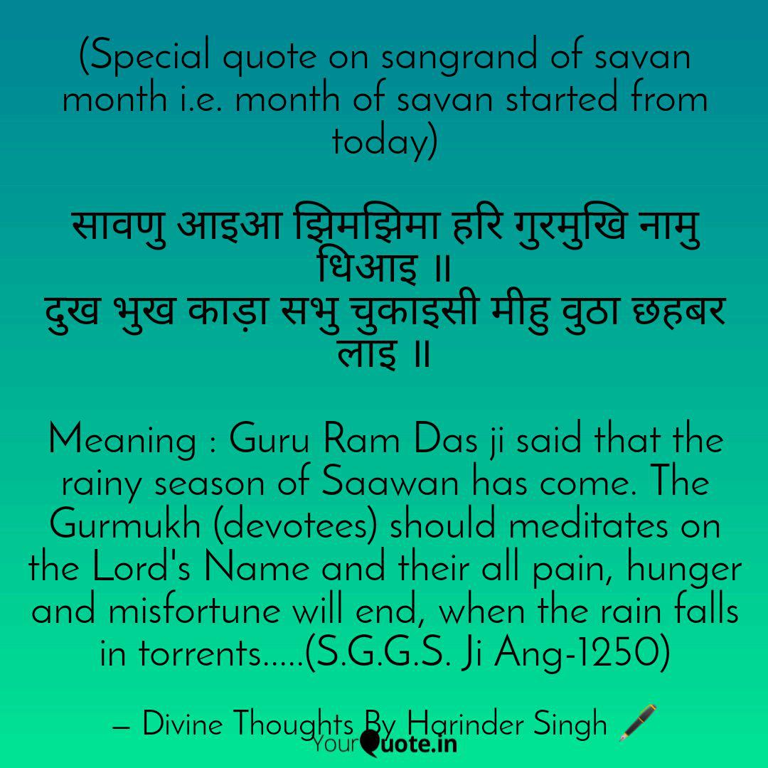 special quote on sangran quotes writings by harinder singh