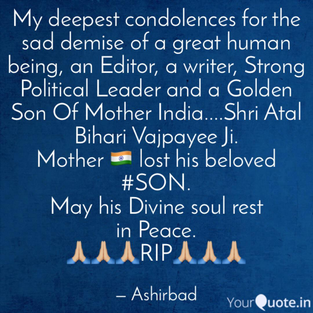 my deepest condolences fo quotes writings by ashirbad ojha