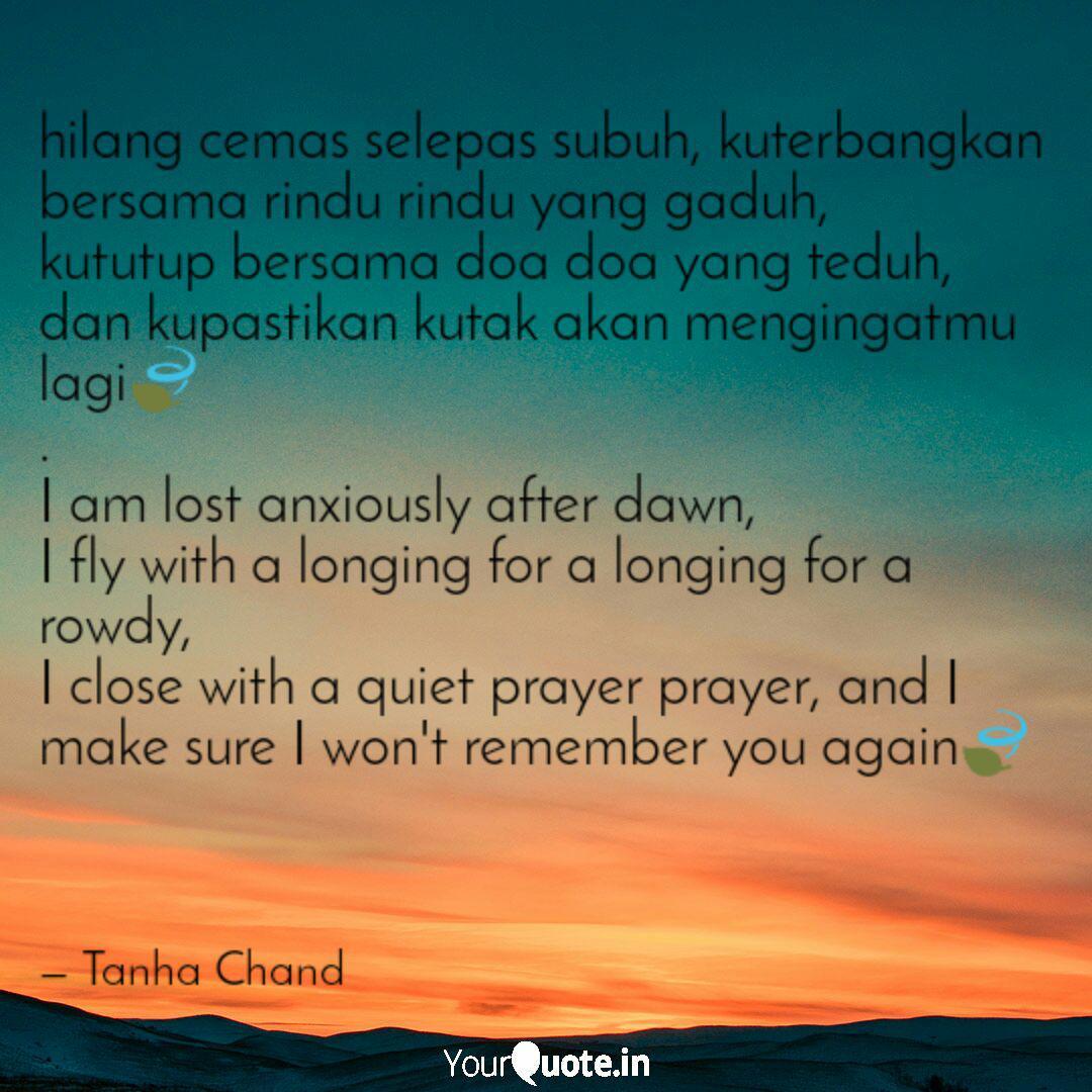 hilang cemas selepas subu quotes writings by syeda aisha