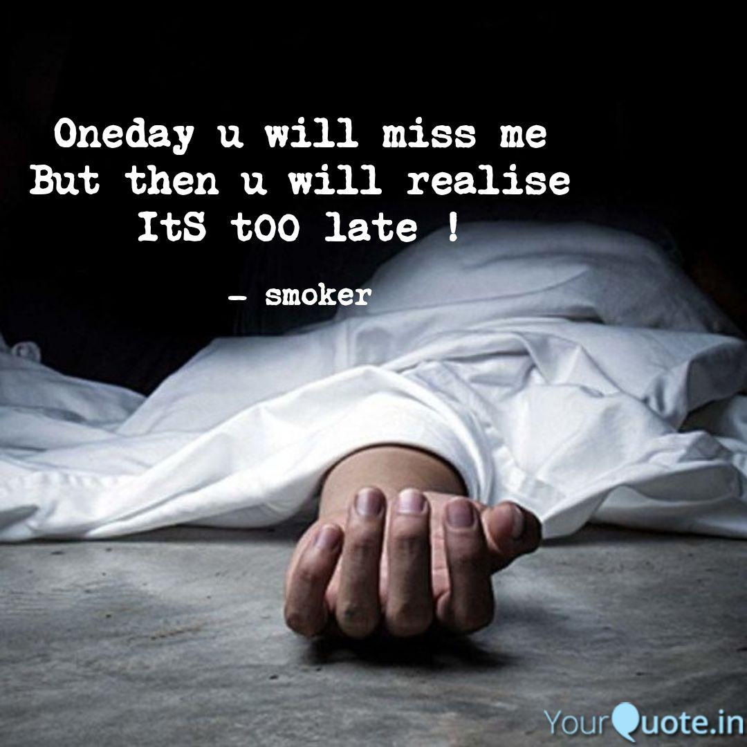 the best one day u will miss me quotes images frae kmu end t