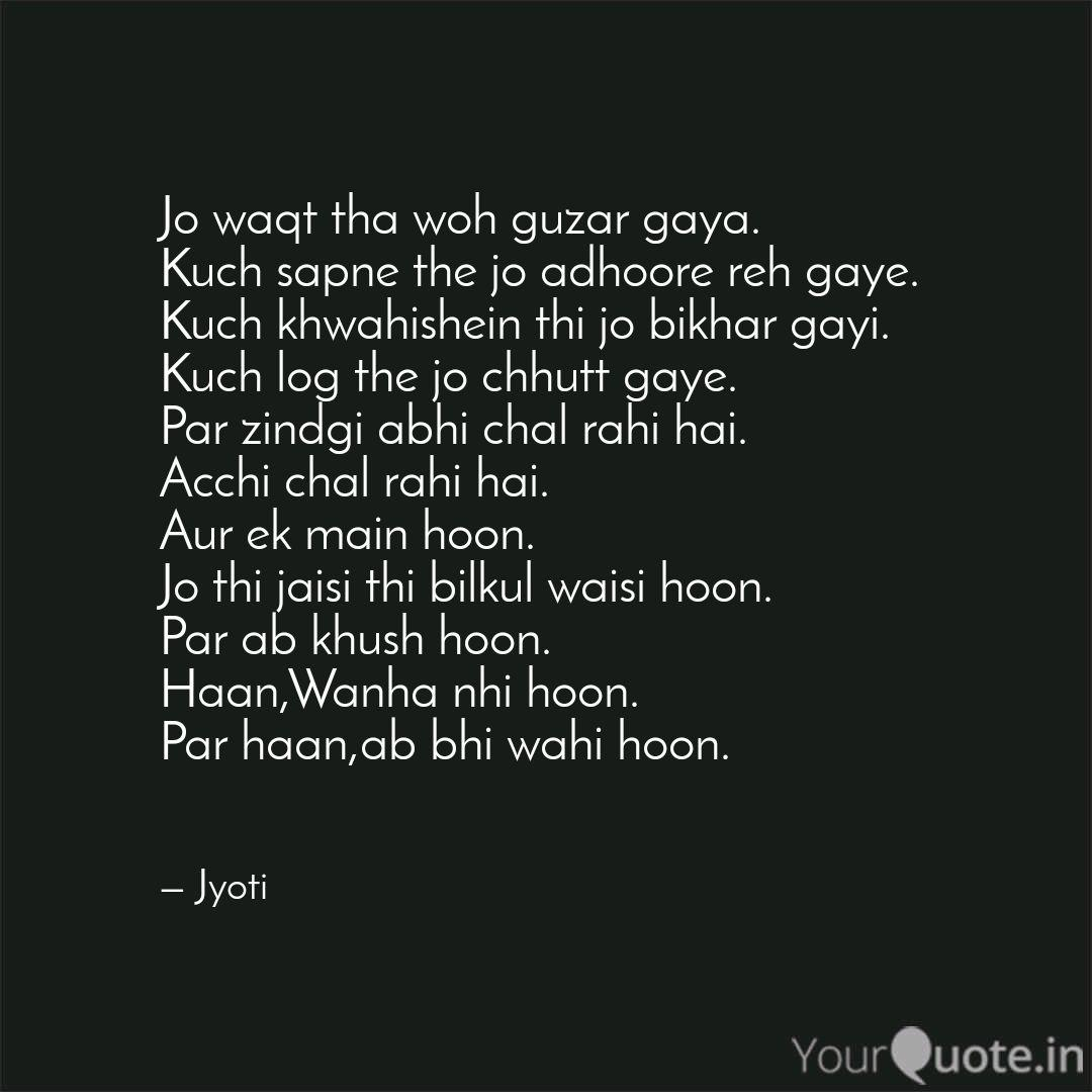 Jy O Tî (Jyoti) Quotes | YourQuote