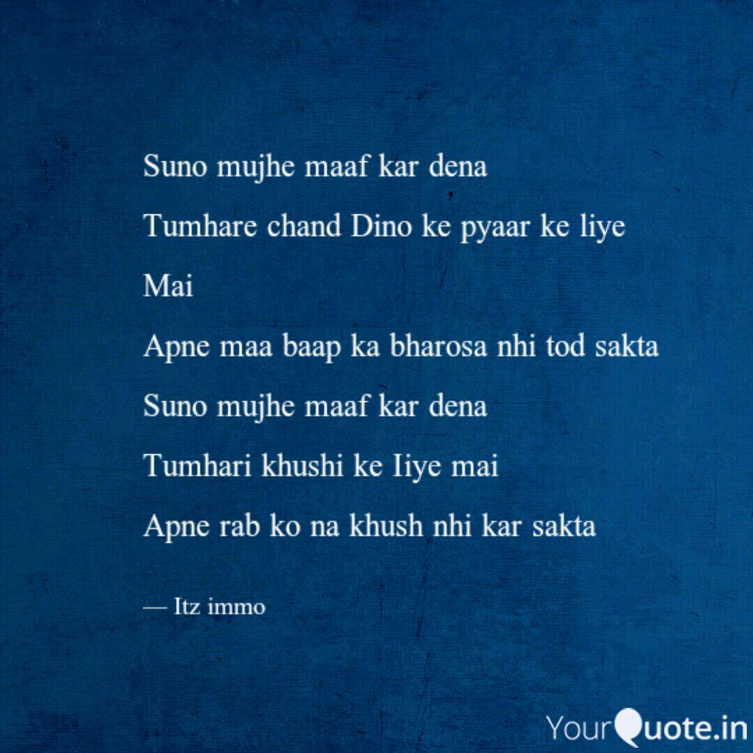 Suno Mujhe Maaf Kar Dena Quotes Writings By Itz Immo