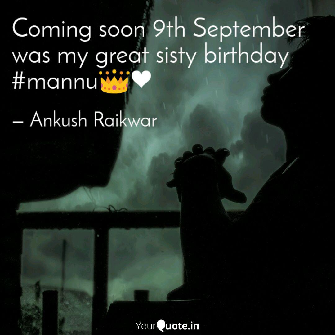 Coming Soon 9th September Quotes Writings By Ankush Raikwar Yourquote