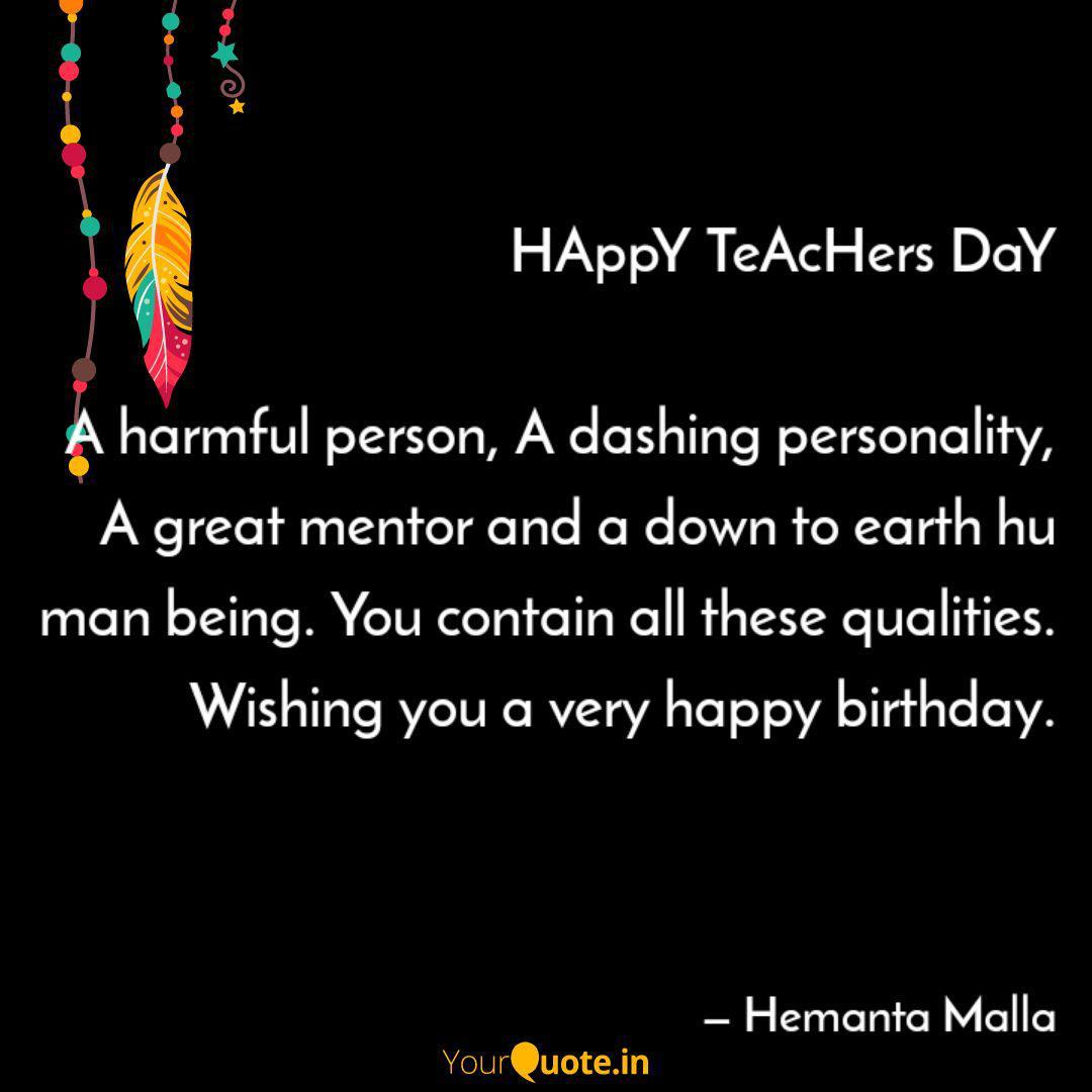 happy teachers day a har quotes writings by hemanta malla