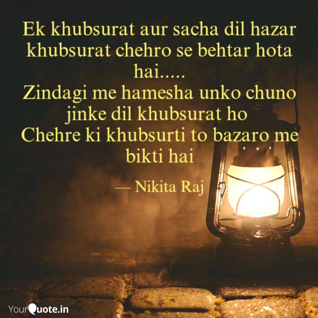 Best Beutifull By Quotes Status Shayari Poetry