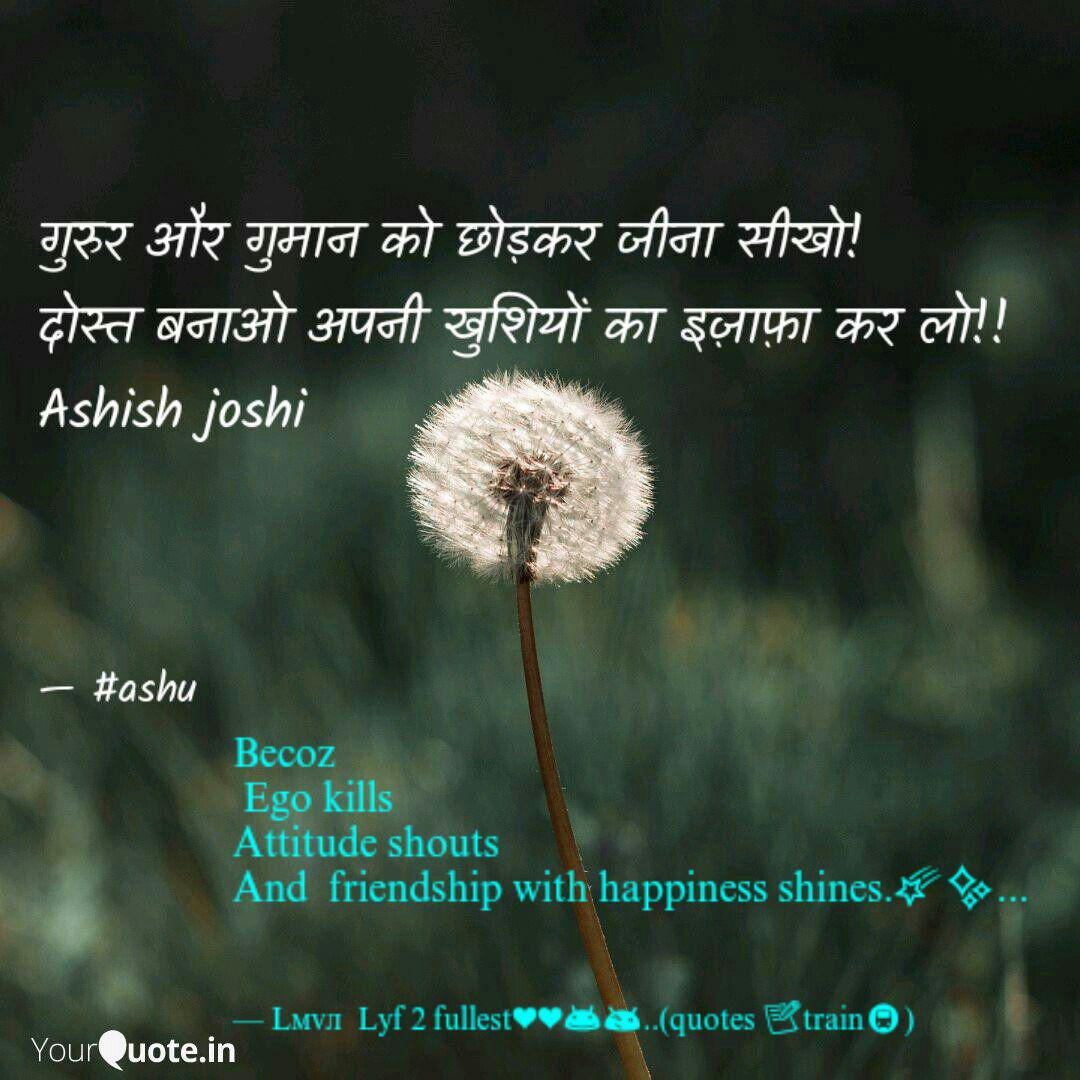 becoz ego kills attitude quotes writings by live ur lyf