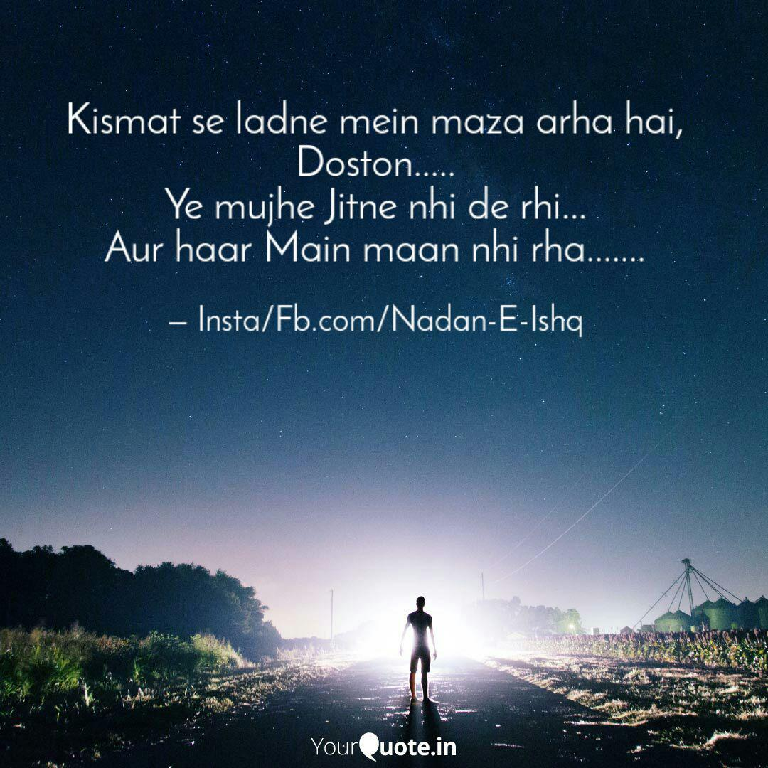 Kismat Se Ladne Mein Maza Quotes Writings By Asif