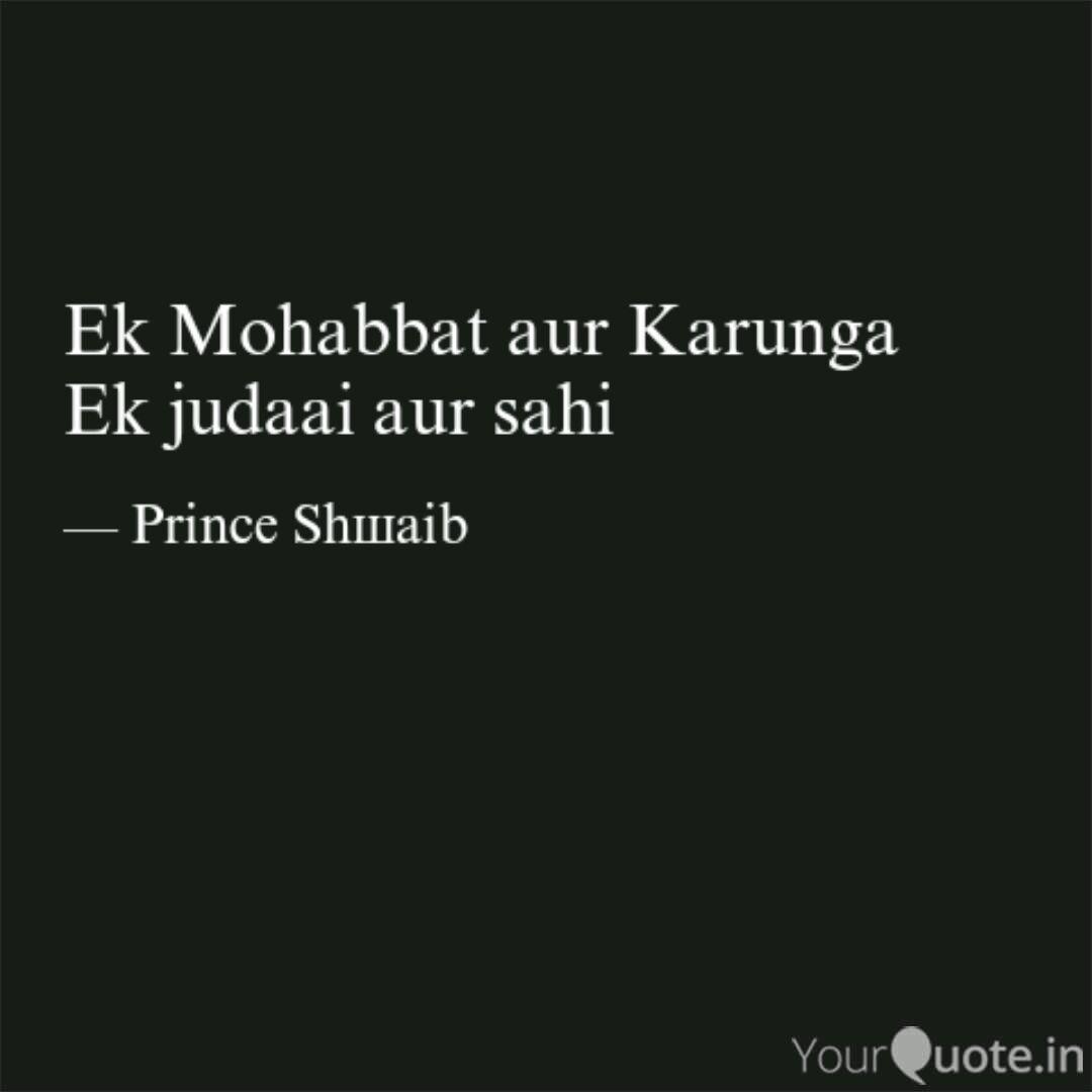 Ek Mohabbat Aur Karunga E Quotes Writings By Prince Shoaib Yourquote
