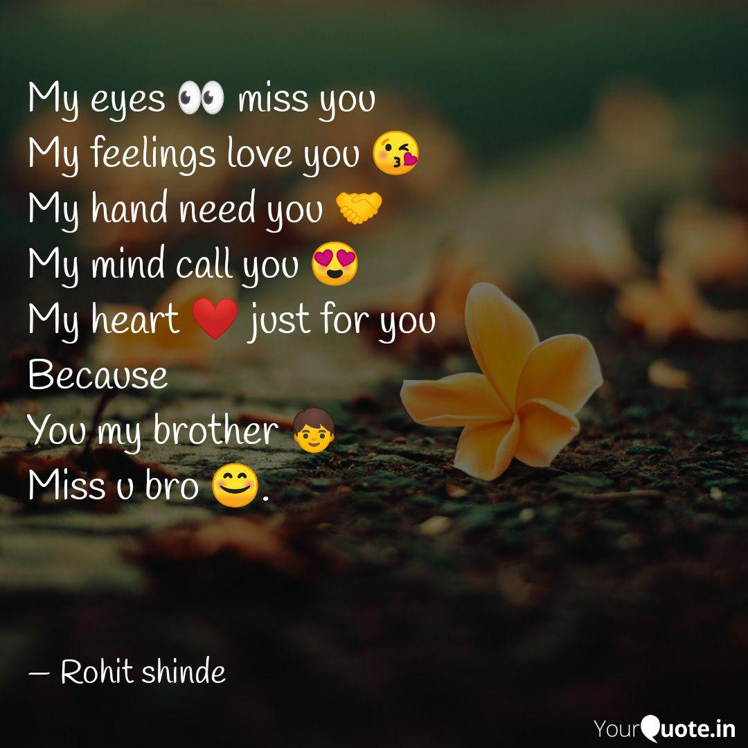 My eyes 👀 miss you My fe  Quotes & Writings by ROHIT SHINDE