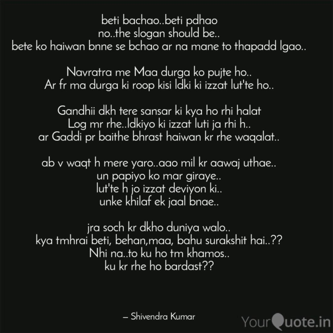 YourQuote