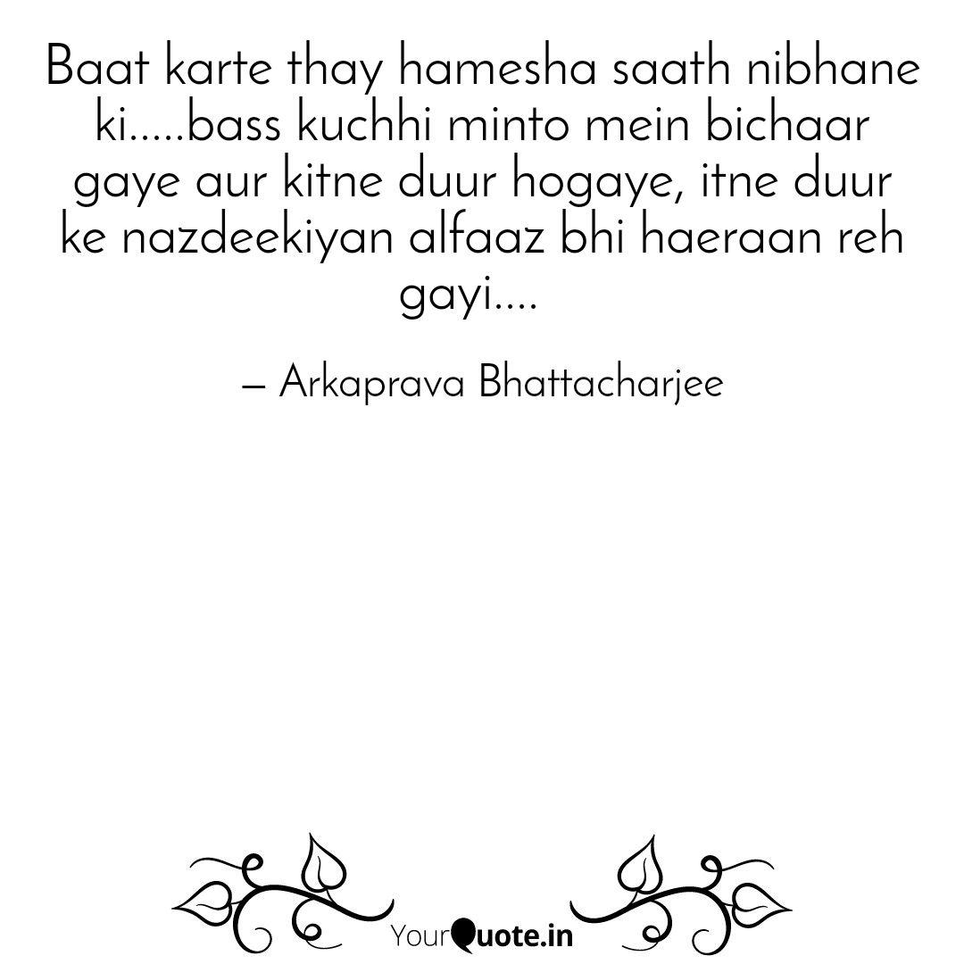 Baat Karte Thay Hamesha S Quotes Writings By Arkaprava
