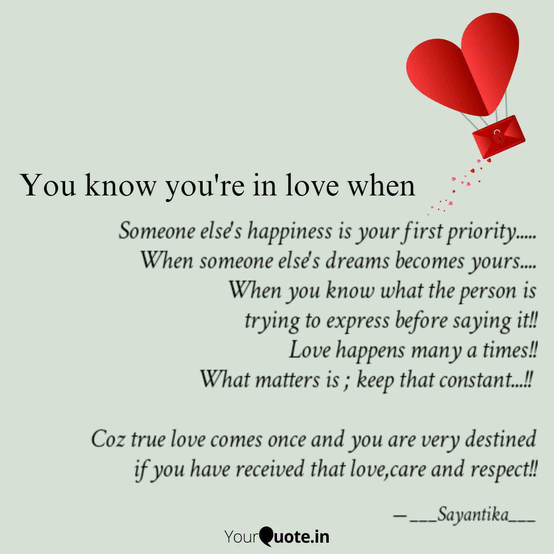 someone else s happiness quotes writings by sayantika