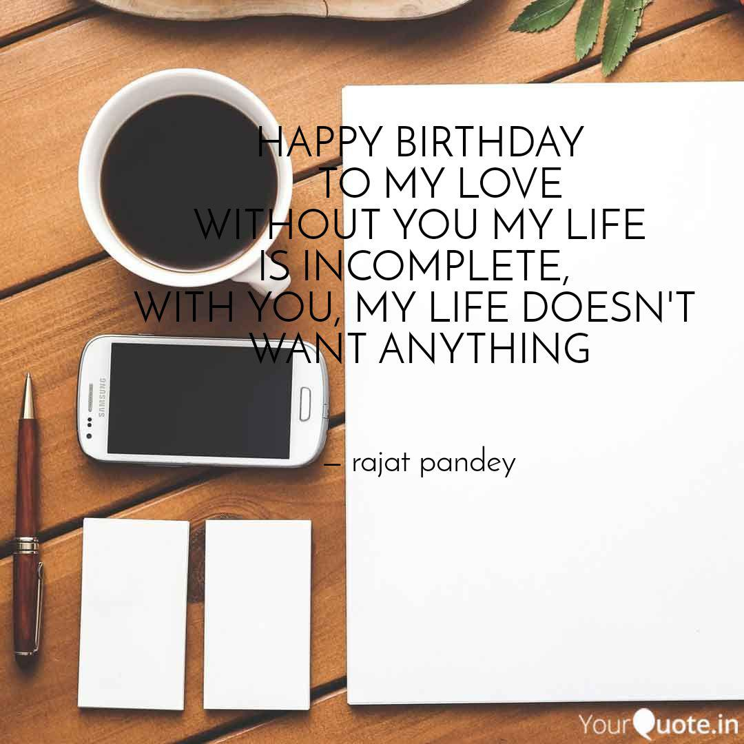 Fabulous Happy Birthday To My Quotes Writings By Rajat Pandey Funny Birthday Cards Online Barepcheapnameinfo