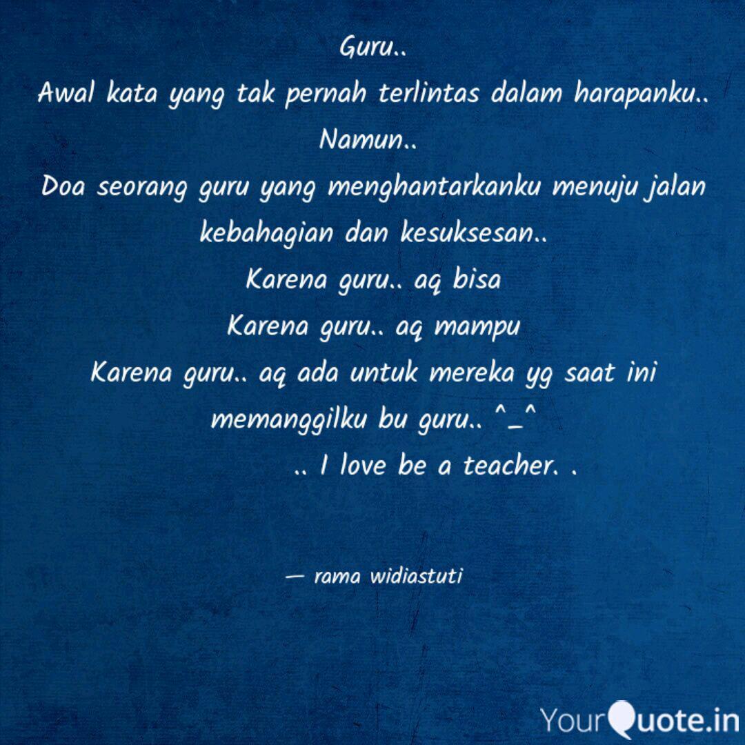 rama widias amah quotes yourquote