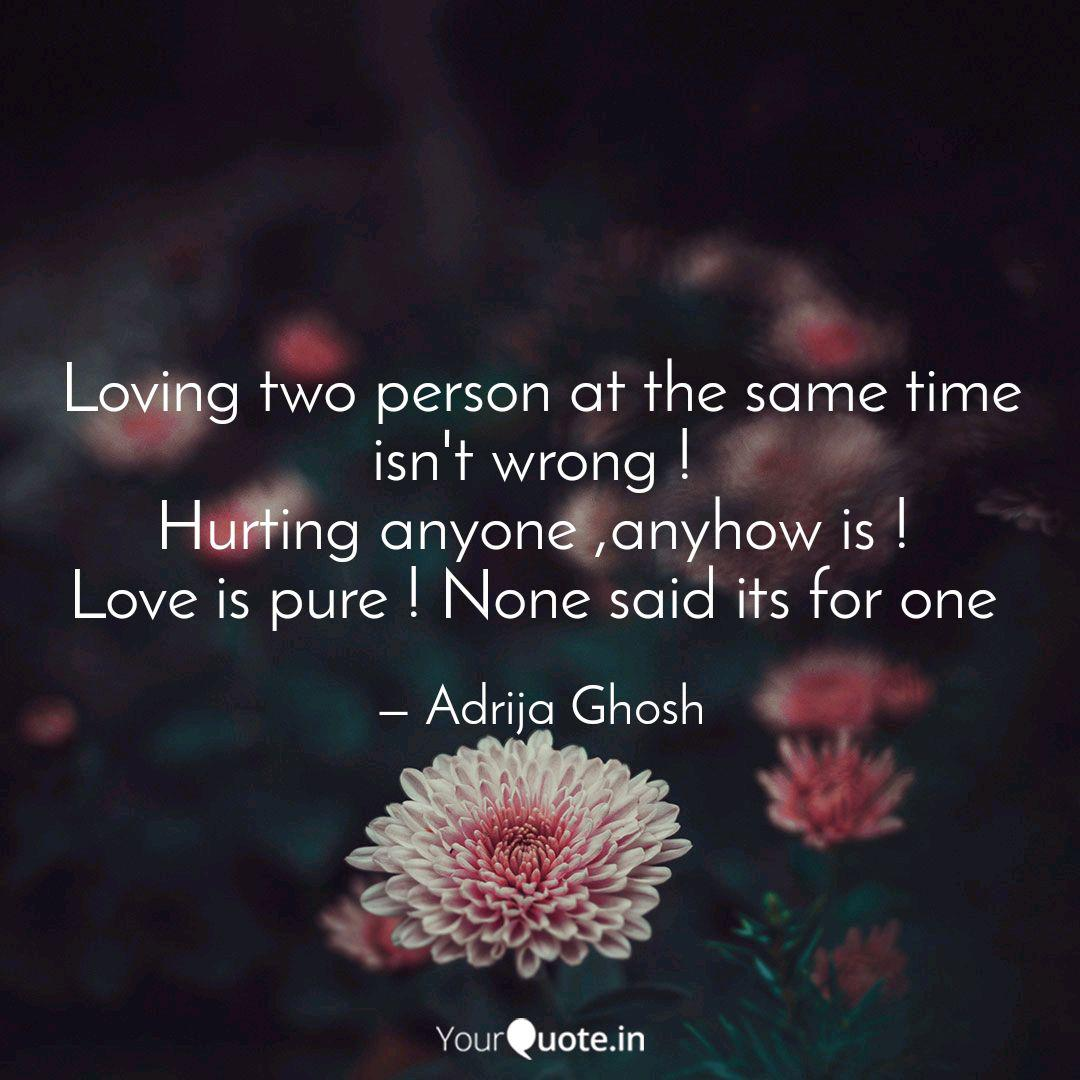 Loving two person at the ... | Quotes & Writings by Adrija ...